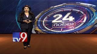 24 Hours 24 News    Top Trending Worldwide News    12- 12- 2017