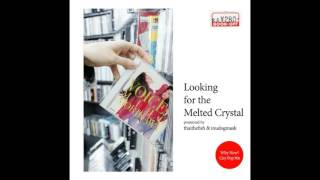 Download Lagu Looking For The Melted Crystal 〜Why Now? City Pop 90s〜 [Disk.1] Gratis STAFABAND