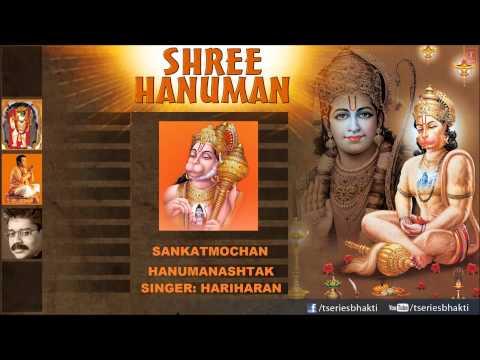Sankatmochan Hanumanashtak with Commentary By Hariharan I Shri...