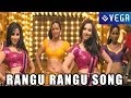 Jump Jilani Movie Promo Songs   Rangu Rangu Song   Allari Naresh, Isha Chawla, Swathi Deekshith