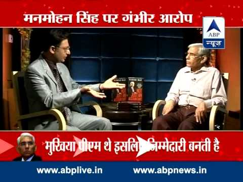 Manmohan Singh can't shirk responsibility in 2G scam l Says Former CAG Vinod Rai to ABP News