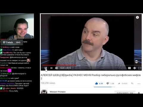 Чмо смеётся над ответом Утопиана на ответ Itpedia на обзор Утопиана на Itpedia (Часть 2)