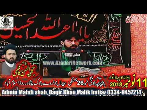 Hadis Kisa || Majlis 11 Nov. 2018 Pind Paracha Islamabad ||