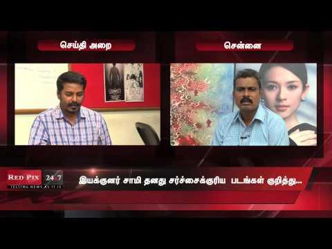 Controversial Tamil Film Director Samy - Uyir, Mirugam,sindhu Samaveli & Gangaru video