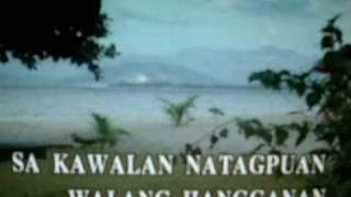 Vídeo 1 de Aegis