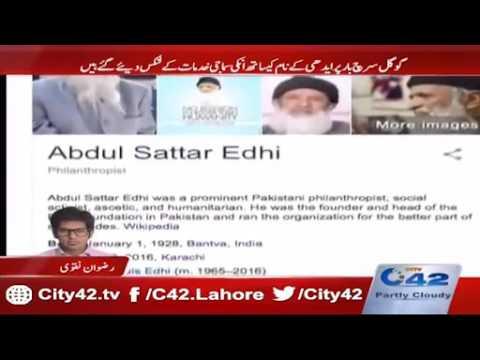 Breaking News Google search engine Abdul Star Edhi 2016