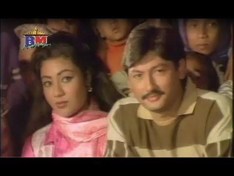 Cha Bhane Maya From The Movie Santan - Gauri Malla - Karishma Manandhar video
