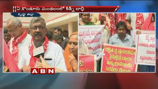 Kidney disease victims holds protest demands dialysis center at Krishna district