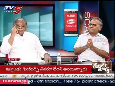 Ys Jagan Bluffing Thullur People? | After Land Pooling How Will Jagan Return Lands? : Tv5 News video