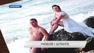 видео новости тв-5 запорожье сегодня смотреть онлайн
