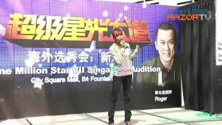 Indian girl wows singing Chinese song (One Million Star)