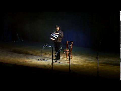 Сергей Власов - Матаня