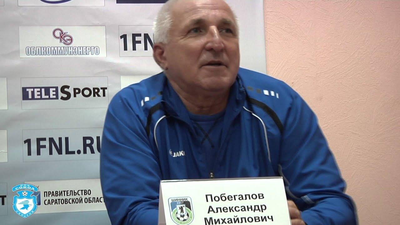 «Локомотив» предложил «Шиннику» провести товарищеский матч