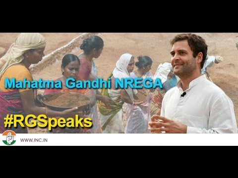 RGSpeaks : Right to work