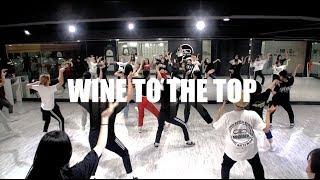 MIND DANCE (마인드댄스) 걸스힙합(Girl's Hiphop) Class | Vybz Kartel, Wiz Kid - Wine To The Top | 김서연 T