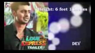Kolkata Actors Real Height    jeet & dev    jeet & dev & shakib khan latest news 144p