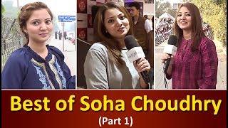 Best of Soha Choudhry (Part 1) - Funny Videos | Common Sense Videos @ UrduPoint