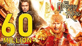 The Monkey King Full Action Movie In Hindi   Donnie Yen