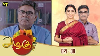 Azhagu - அழகு -Tamil Serial | Episode 38 | Revathy | Sun TV | Vision Time