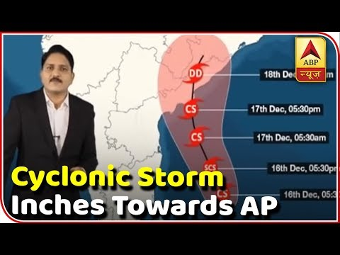 Cyclonic Storm Inches Towards AP | Skymet Weather Report | ABP News