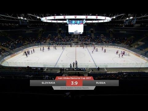 Мемориал Ивана Глинки. Словакия U18 – Россия U18 - 3:9