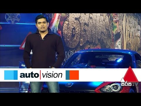 Auto Vision | Sirasa TV 09th February 2019