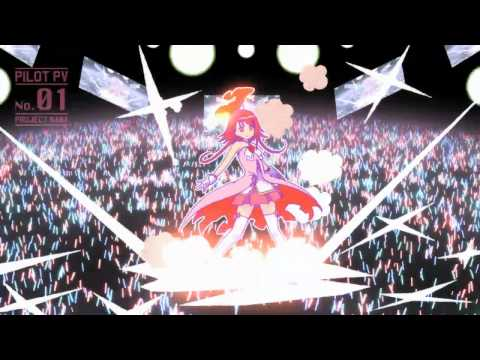 Magical Suite Prism Nana Trailer #2