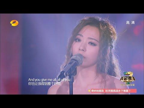 Jane Zhang - All of Me (HunanTV - I am a Singer)(????-????)