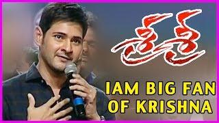 iam-big-fan-of-krishnasays-maheshbabu-sri-sri-audio-launchvijaya-nirmalanaresh