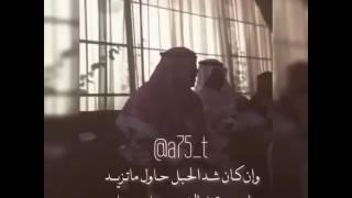 كلام من دهب في حق الاخ