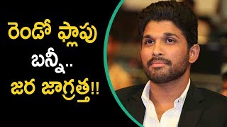 Allu Arjun Facing Second Failure in Overseas Market | Latest Telugu Movie News