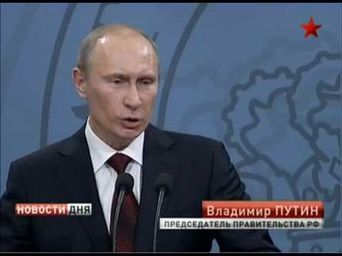 Путин о выборах Президента в 2012 Putin about President' elections