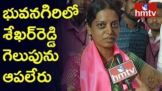 Pailla Shekar Reddy Wife Vanitha Face to Face over TRS Praja Ashirvada Sabha Success | hmtv