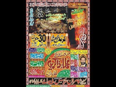 Live Majlis e Aza 30 June 2019 Karbala Gamy Shah Lahore (www.baabeaza.com)