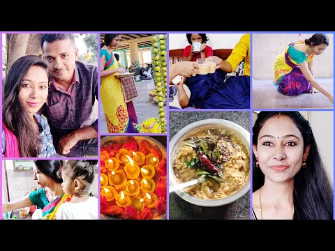 #DIML/ Saturday Vlog/ How to do Banshankari Ammavaaru Pooja/ Sorakaya Chutney/ AshaSudarsan