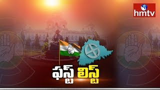 Congress Releases First List Of Candidates For Telangana Assembly Polls | hmtv
