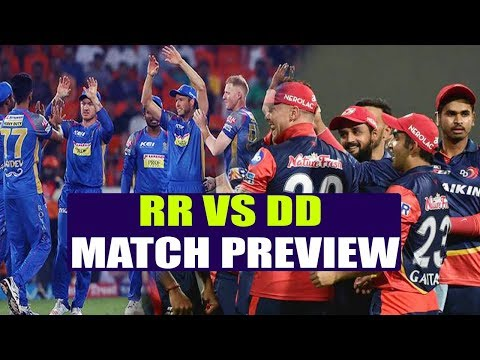 IPL 2018 : Delhi Daredevils Vs Rajasthan Royals, Iyer Vs Rahane , Match Preview | वनइंडिया हिंदी