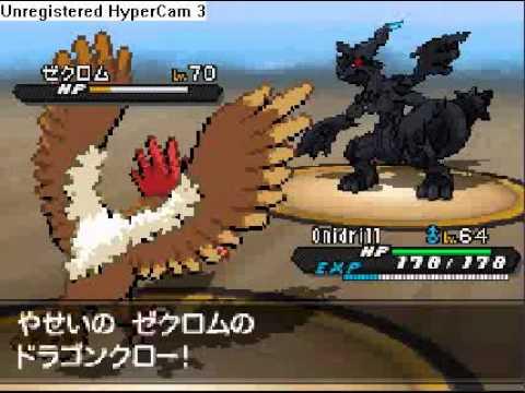Black Pokemon Ball Pokemon Black 2 Catching