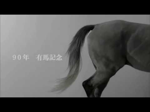 """2011年JRA CM """"20th Century Boy"""" 有馬記念まで"""