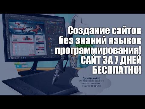 Программа для создания сайтов  Создание сайтов в программе Adobe Muse. Бесплатно