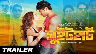 Sweetheart (2016)   Official Trailer   Bengali Movie   Riaz   Mim Bidya Sinha Saha   Bappy