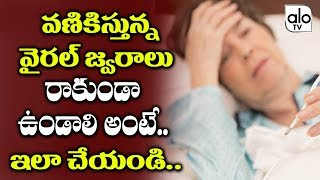 Viral Fever Symptoms, Treatments, Prevention , Viral Awareness | Health Tips | Alo TV Channel