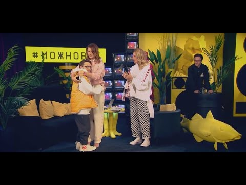 #МОЖНОВСЁ: возвращение Насти и пранк мамы Любарской. Джарахов, Ивлеева и Любарская / Гоша Матарадзе