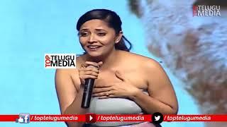 Jabardasth Anchor Anasuya Dress Slips At Gayatri Pre release Event | Anchor Anasuya Funny Video