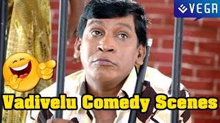 download lagu Vadivelu Tamil Best Comedy Scenes  Best Comedy Scenes gratis
