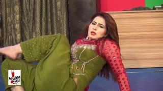 KALEY SAUN LAGIYAN TAKLEEF - NIGAR CHOUDHRY 2017 PAKISTANI MUJRA DANCE