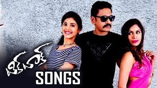 Tik Tak Movie Video Songs | Haranath Policherla | Nishi Ganda | Mounika | TFPC