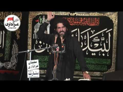 Zakir Ijaz Hussain Jhandvi I 8 Muharram 2018 I ImamBargah Shah Yousaf Gardez Multan