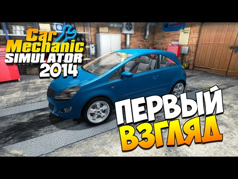Disqus - Driving simulator 2009 русификатор