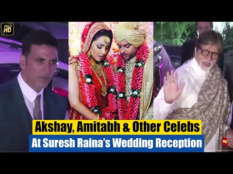 Suresh Raina's WEDDING Reception